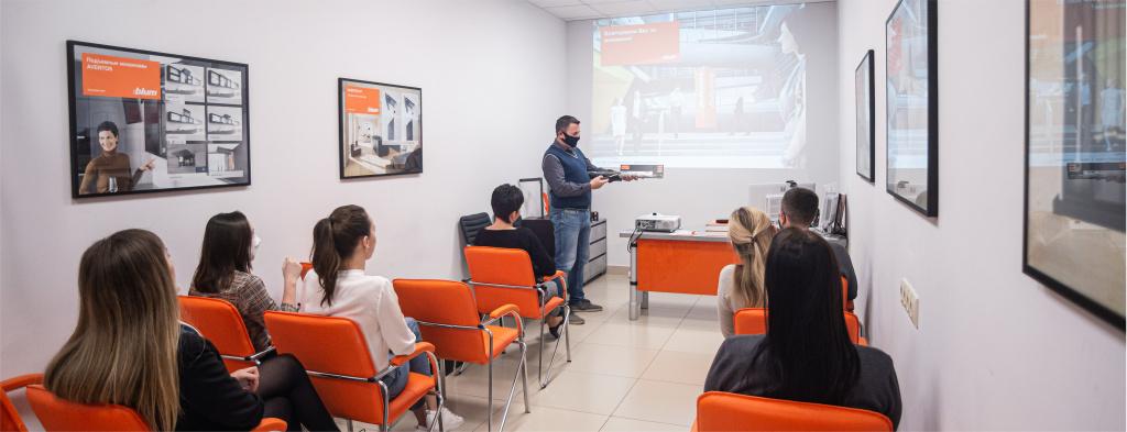Учебный центр Blum